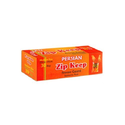 زیپ کیپ متوسط 30 عددی نارنجی (ابعاد 20×25 cm)